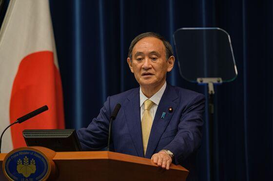 Japan's Suga Denies Reports He'll Dissolve Parliament Soon