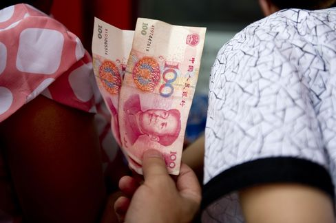 Yuan Forwards Discount Widening Shows Dim Sum Risk