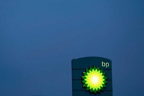 Judge in BP Spill Case Sends Distress Signal to Supreme Court