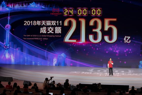 Jack Ma Heads Toward Retirement With Singles' Day Record