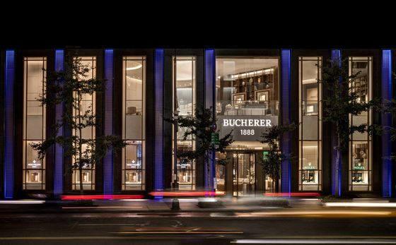 The Best Blue Watches at the Dazzling New Bucherer 1888 Boutique