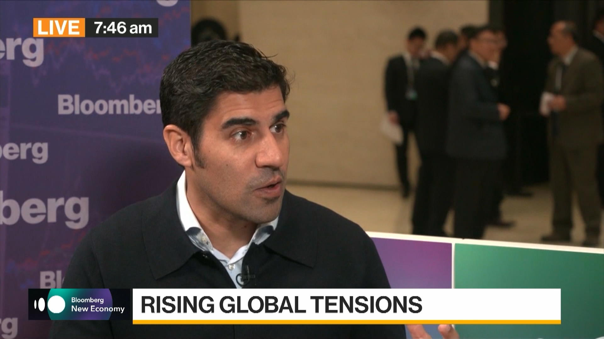 U.S.-China Trade, WTO, Globalization Discussed by Parag Khanna, FutureMap Managing Partner