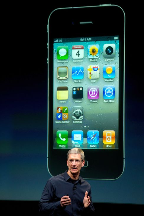 Apple Debuts IPhone 4S With Faster Chip