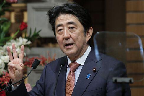 Japan's Prime Minister