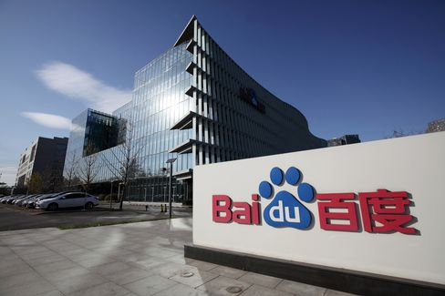 Baidu Hedging Costs Soar to Sohu on Competition