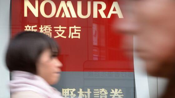 Nomura Suspends Executives, Replaces Risk Head Post-Archegos
