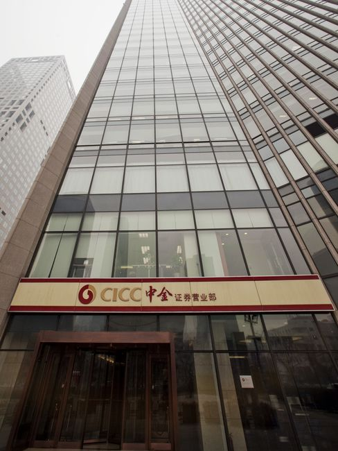 Morgan Stanley Said to Sell CICC Stake to TPG, Singapore GIC