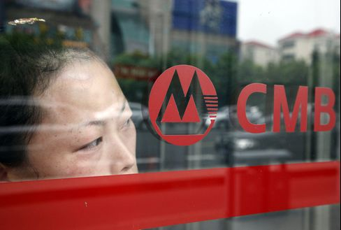 China Merchants Aims to Raise $5.68 Billion in Rights Offer
