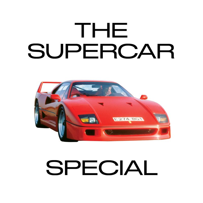 supercar bug