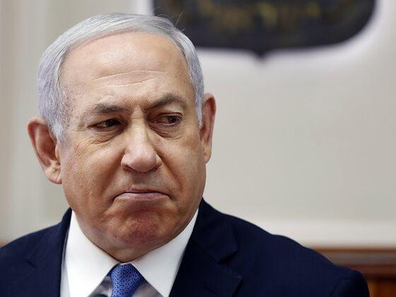 Eyeing Life After Netanyahu, Israel's Likud Picks Election Slate