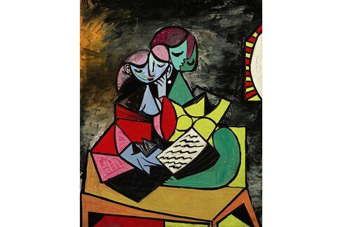 Pablo Picasso, Deux Personnages (La Lecture), 1934
