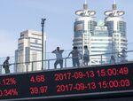 relates to 中国株が上昇、上海総合指数は昨年5月以来の高値