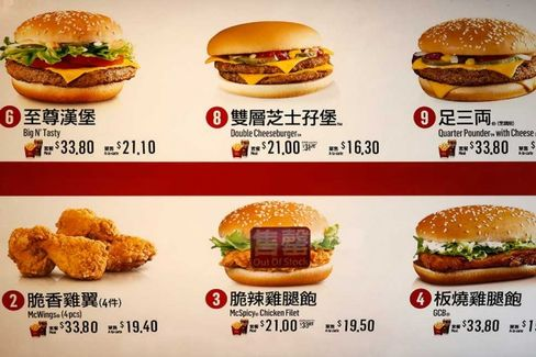 McDonald's Says China Expired Meat Scandal Will Dent Global Sales