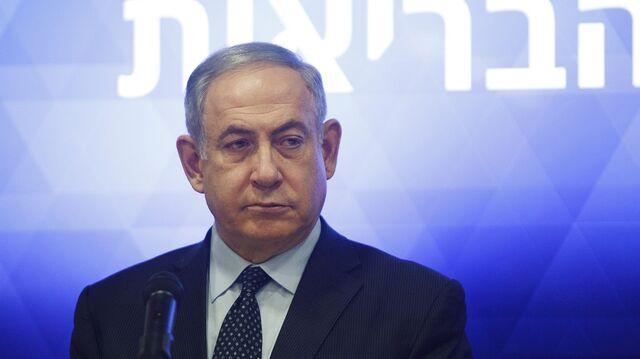 Netanyahu's Record Run Ends as Israeli Prime Minister