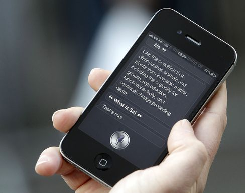 The Siri function on the iPhone 4S.