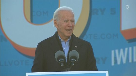 Biden, Trump Stage Dueling Rallies on Eve of Georgia Election