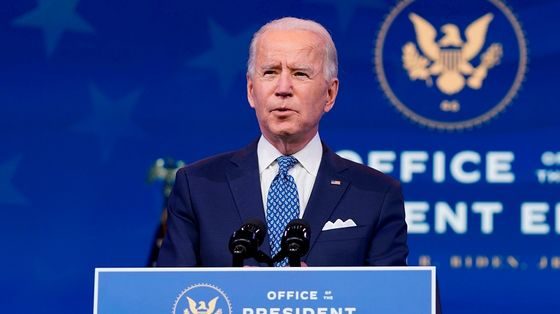 Biden Calls for More Aid Spending, Warns of 'Darkest Days' Ahead
