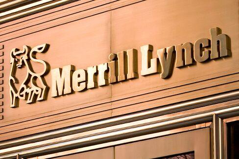 How I Got Here: Merrill Lynch's Buck Wiley