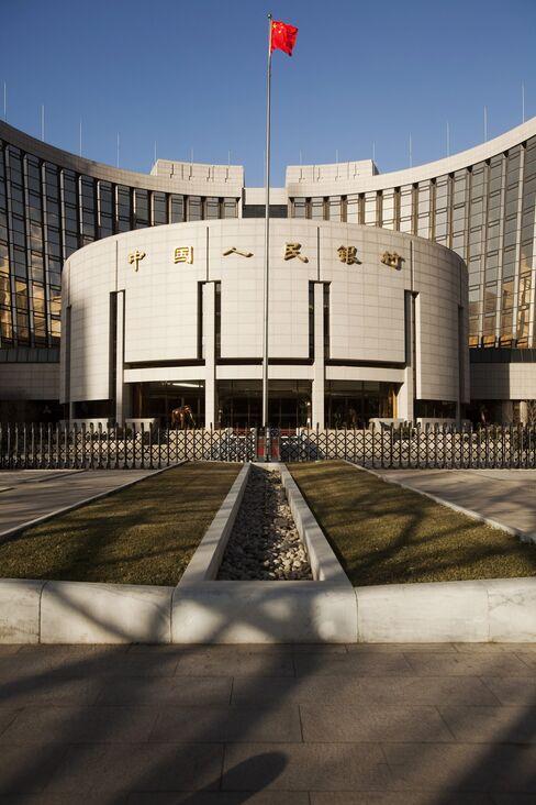 China Raises Key Interest Rates