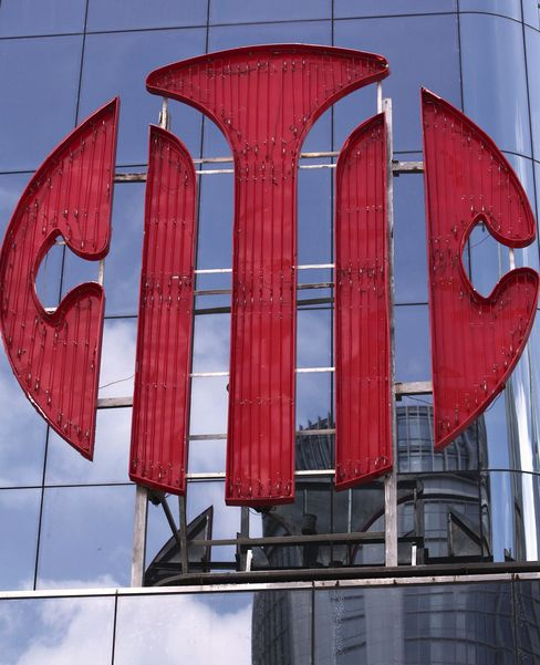 Citic's CLSA Purchase to Give China Most Independent Asia Broker