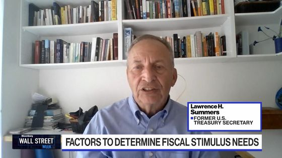 Summers Warns Economy in Grave Danger If Stimulus Lapses