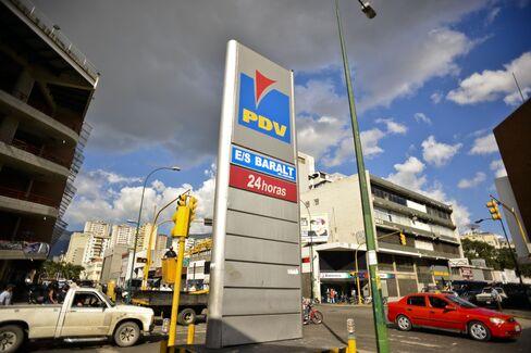 Venezuela Ogles Hidden Billions as BofA Says Buy