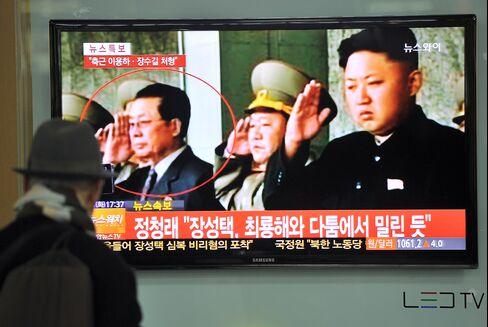 News on Jang Song Thaek