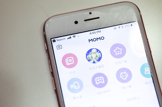 China's Risqué Live-Streaming Apps Are Now Objectifying Men Too