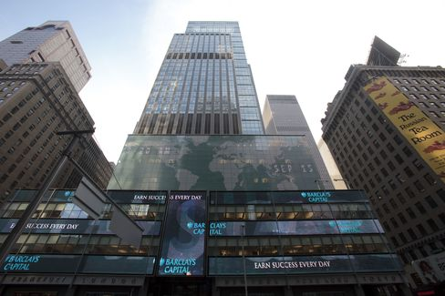 The former headquarters of Lehman Brothers