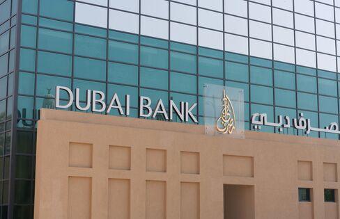 Dubai Islamic Bank Needs Capital to Avoid Downgrade