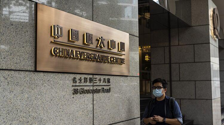 relates to Xi Faces Spiraling Evergrande Crisis