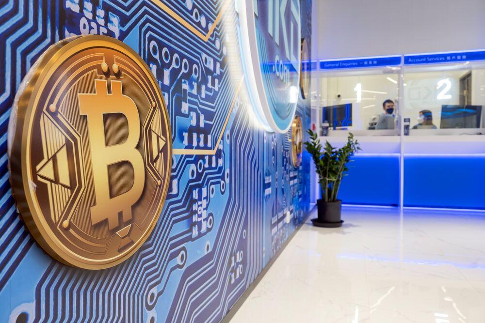 bloomberg bitcoin trading)