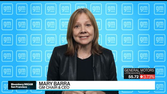 GM Undershoots Estimates on Chip Dearth, Lifts 2021 Outlook