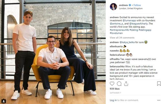 Bumble Owner Targets Nasdaq IPO to Become World's Top Matchmaker