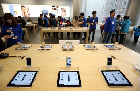 Apple Inc. Store in China