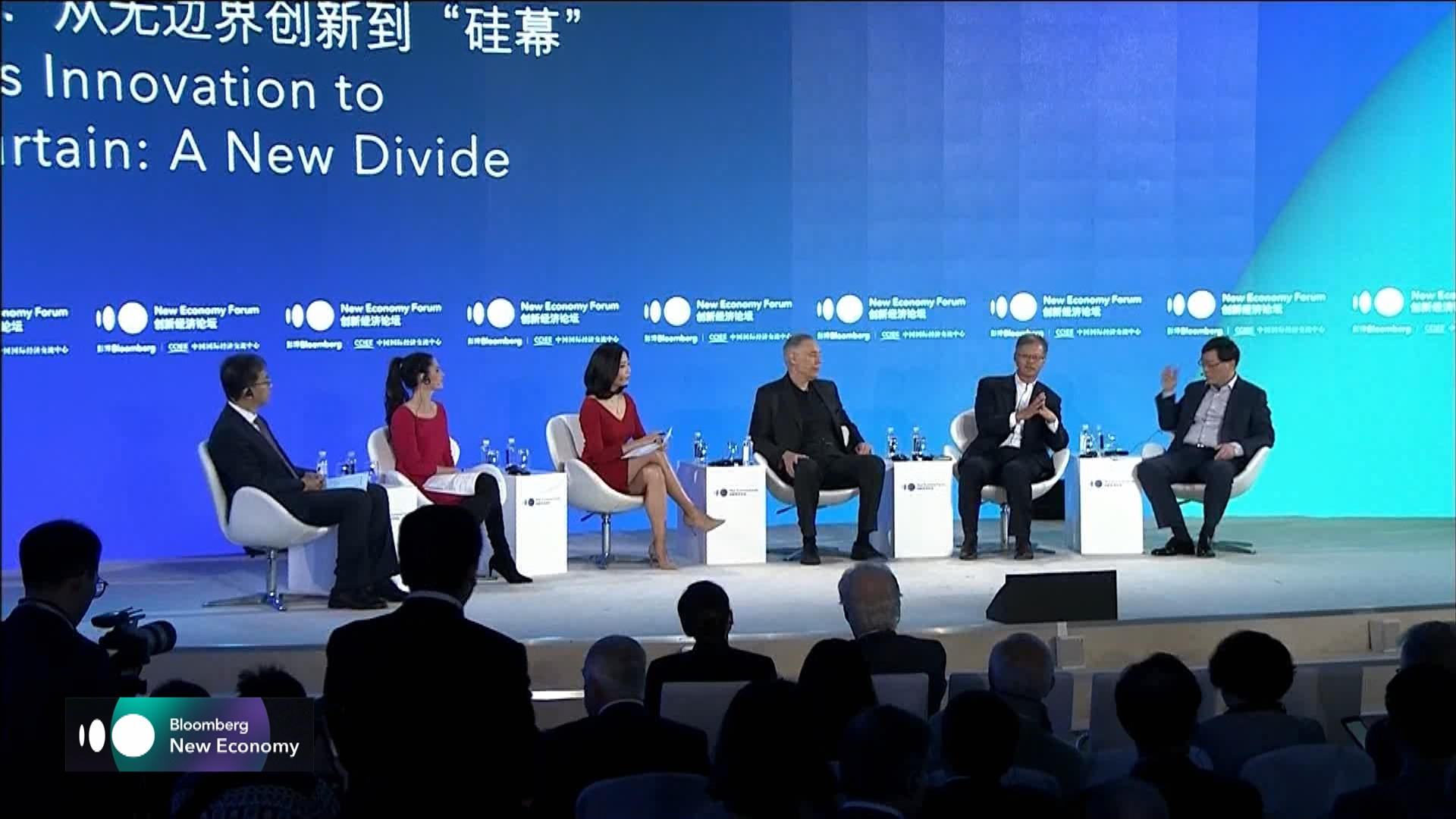 Borderless Innovation to Silicon Curtain: Applied Materials' Dickerson, Lenovo's Yang, Jerry Yang