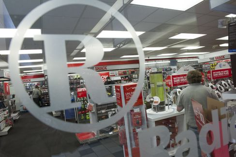 RadioShack Sinks After Suspending Dividend, Posting Net Loss