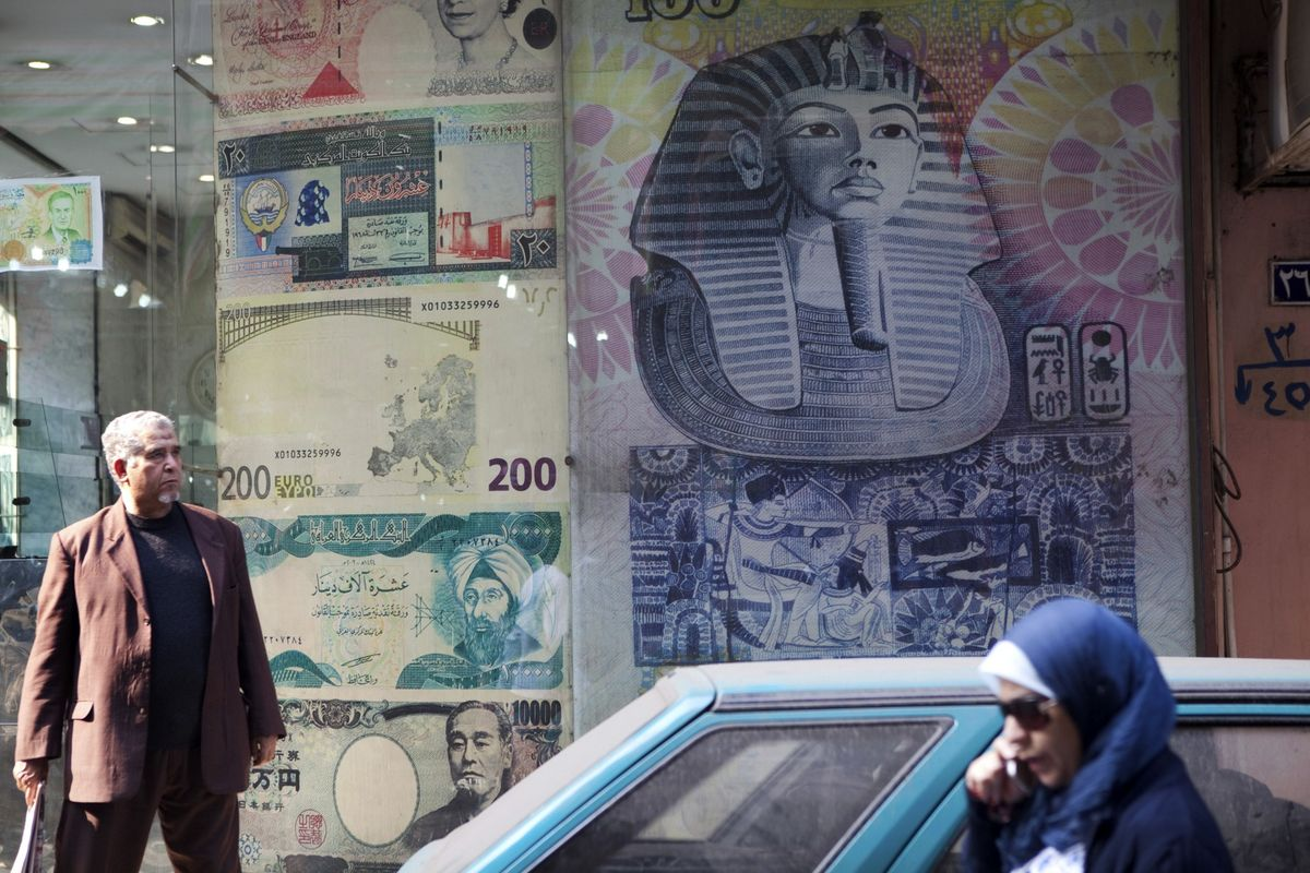 Egypt Foreign Reserves Surge to Record After Eurobond Sale thumbnail