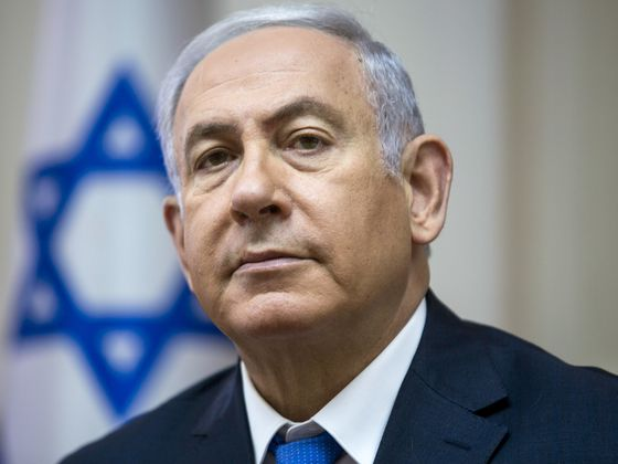Crowdfunding Campaign Launched to Finance Netanyahu's Defense