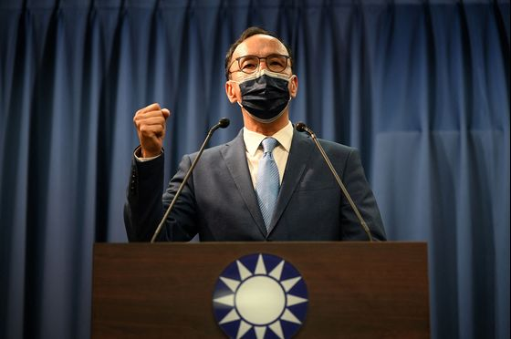 Taiwan's Pro-China KMT Reelects Chu in Bid to Reclaim Power