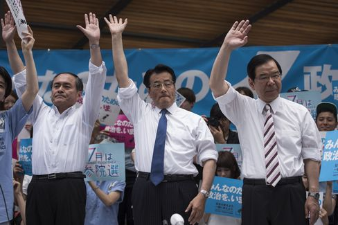 Party leaders at a coalition event in Tokyo.