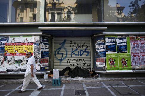 Greek Economic Collapse Looms Without Sacrifices