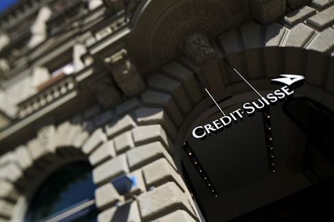 Credit Suisse Said to Offer Stake in Global Infrastructure Fund