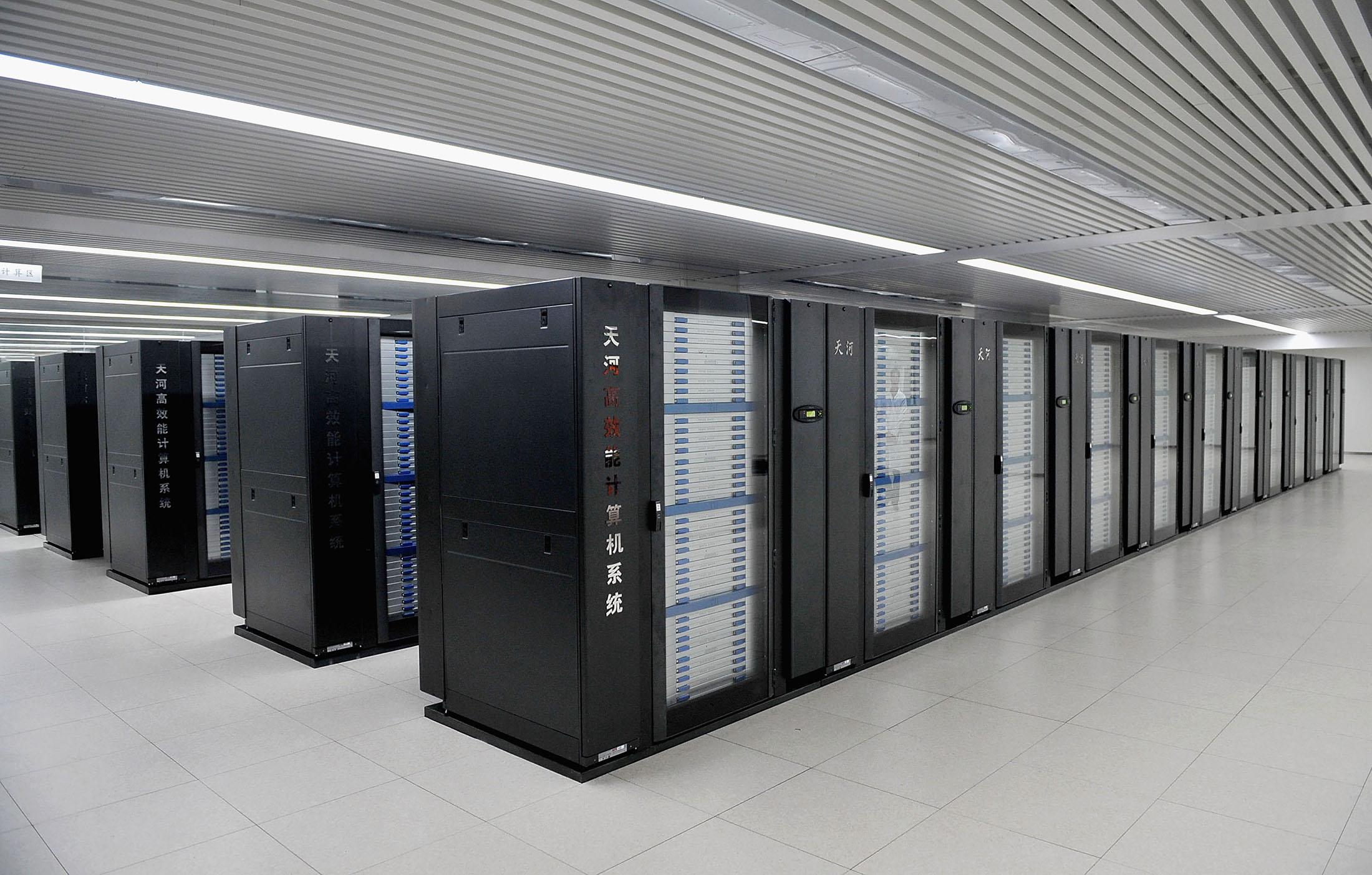 World's Fastest Supercomputer Now Has Chinese Chip Technology - Bloomberg