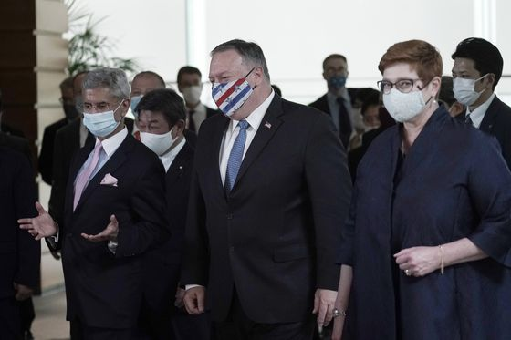 Pompeo Calls for United 'Quad' Bloc on China in Virus Crisis