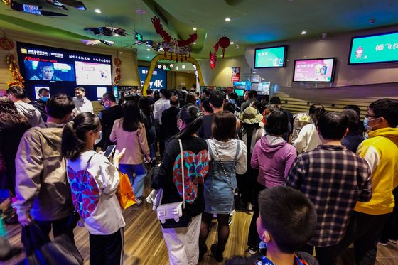 Imax Leads China Film Stocks Higher on Record Ticket Sales