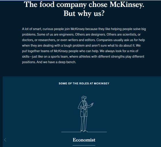 McKinsey, Counselor to CEOs, Tries Courting a New Audience: Kids