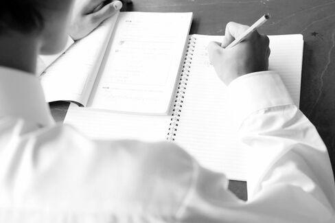 GMAT Tip: Using Minimums to Maximize Your Score