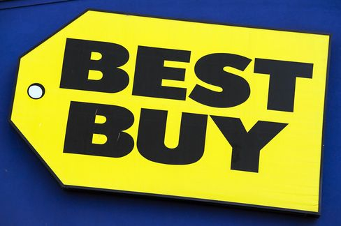 Best Buy Said to Cut 2,400 Store to Geek Squad Positions