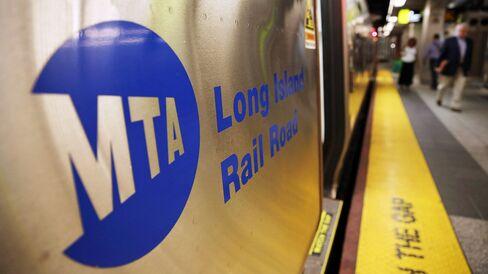LIRR Train in NYC